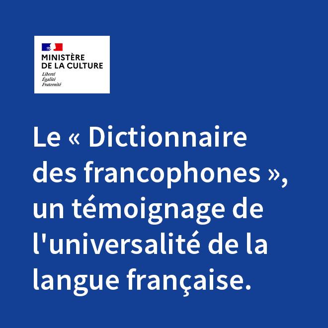 Ministère de la culture soutient les Chatons d'or 2021 10e Edition - et le dictionnaire des francophones