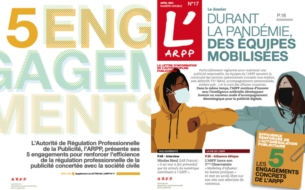 5 engagements